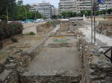 Sit arheologic Salonic