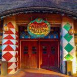 Hakuna Matata Restaurant - Disneyland